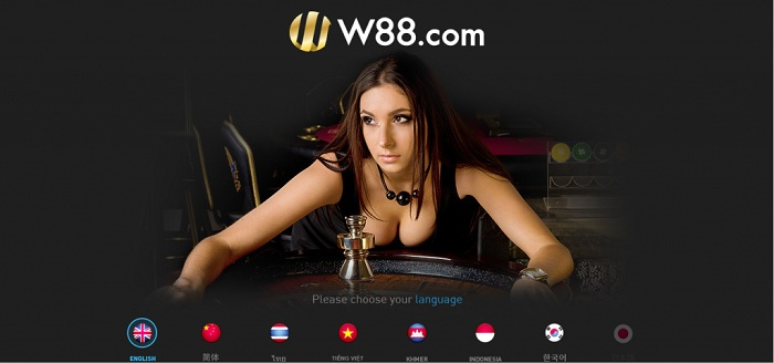 Nhà cái W88 cung cấp dịch vụ thu tiền cá cược tận nhà